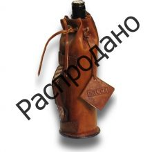 Leather Bottle Case Portavino