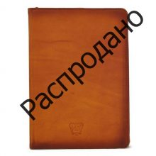 Кожаный чехол Pratesi Ipad Air cover