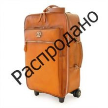 Дорожная сумка Pratesi Polinesia