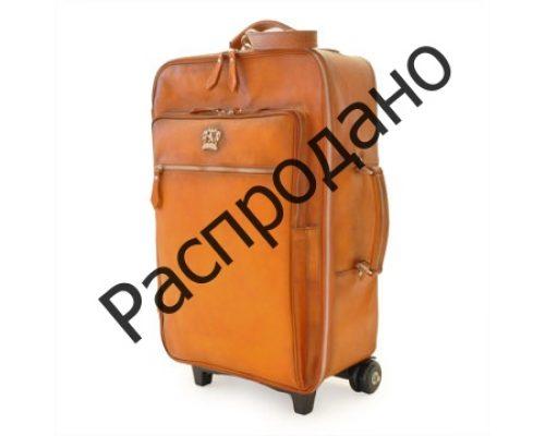Travel Bag Pratesi Polinesia